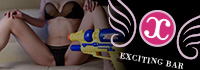 EXCITING BAR X -エックス-