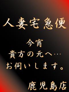 大野◆清楚系
