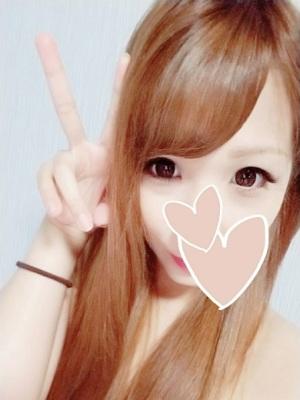 みづき☆プレミア美少女