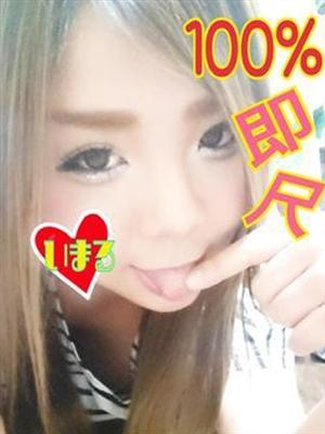 ☆いまる☆♥色白激カワ痴女♥