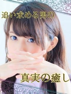 【割引】只今2000円OFF【お得】