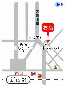 セレブショップ新宿 (東京ハレ系)