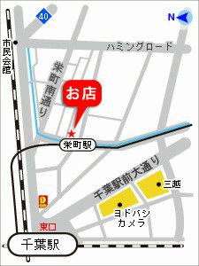 千葉三浦屋本館