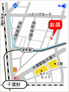 千葉三浦屋別館