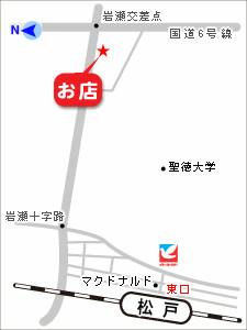 松戸角海老岩瀬店