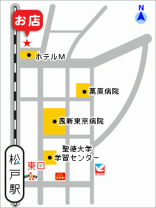松戸角海老根本店