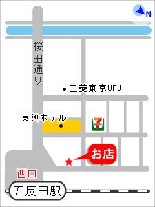 ハピネス東京