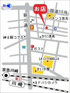 CLUB京都