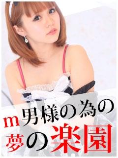 (゜レ゜)・・・M男に目がない女の子達!究極快感・別世界・動画もあるっす♪ in 西川口☆